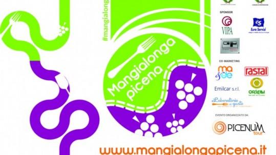 locandina_con_loghi_bassa_risoluzione